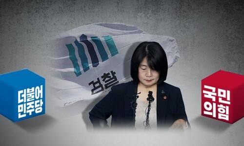"""민주당, 윤미향 의원 당직 정지…국민의힘 """"의원직 사퇴"""" 압박"""