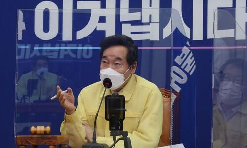"""이낙연 """"추 장관 아들 의혹에 과잉 대응 자제하자"""""""