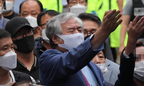 서울시, 사랑제일교회·전광훈 목사에 46억원 손해배상 청구