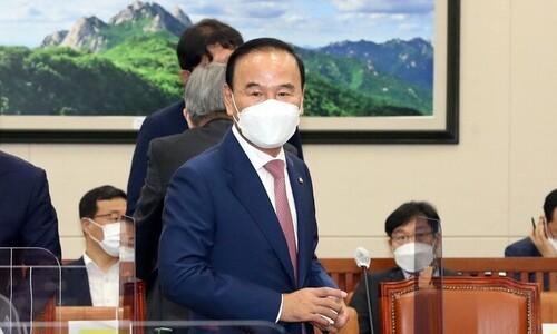 """민주당, 박덕흠 사퇴 촉구…""""국민의힘도 책임져야"""""""