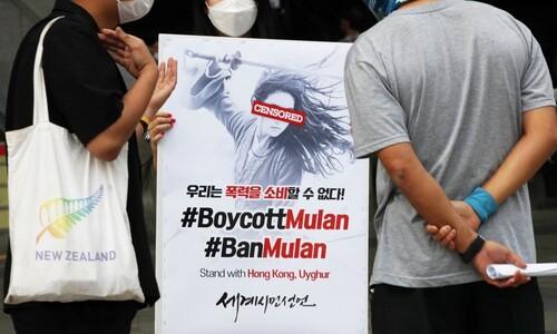 영화 '뮬란' 보이콧 1인 시위