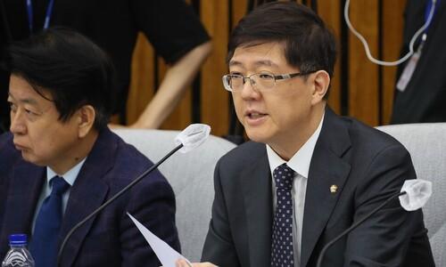 """'제명' 김홍걸 """"조사·감찰 피하거나 협조 거부하지 않았다"""""""