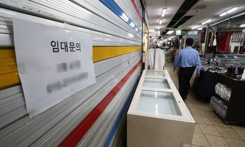서울시 공공상가 1만 점포 임대료 이달부터 연말까지 '반값'
