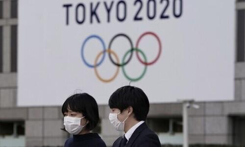 도쿄올림픽 돈으로 샀나? 또 드러난 '검은 돈' 정황