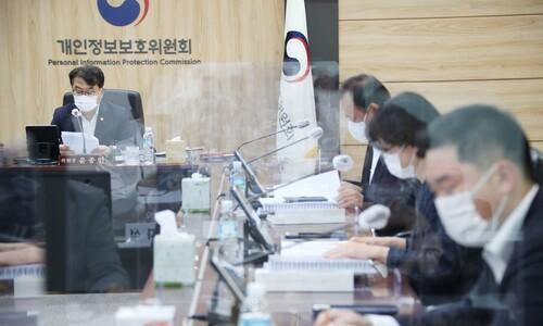 """'가명정보 처리 가이드라인' 본 시민단체 """"기업 면책근거 될 것"""""""