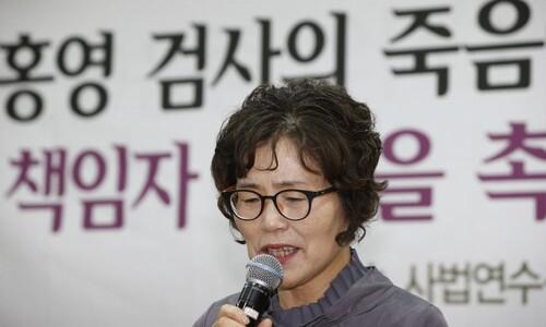 '고 김홍영 검사' 상관, 대검 수심위에서 기소 가린다