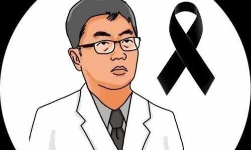 '진료 중 피살' 고 임세원 교수 의사자로 인정
