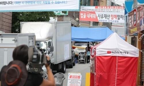 코로나 '역학조사 방해' 사랑제일교회 목사·장로 구속영장 기각