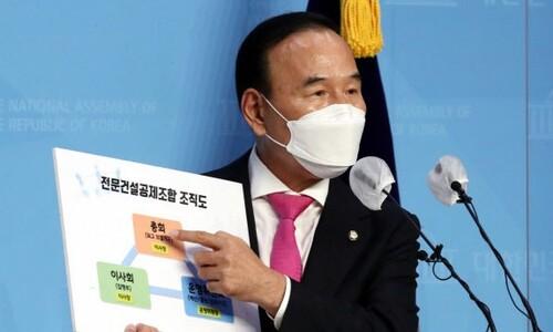 검찰, '업무상 배임 혐의' 박덕흠 고발건 '선임부서'로 재배당