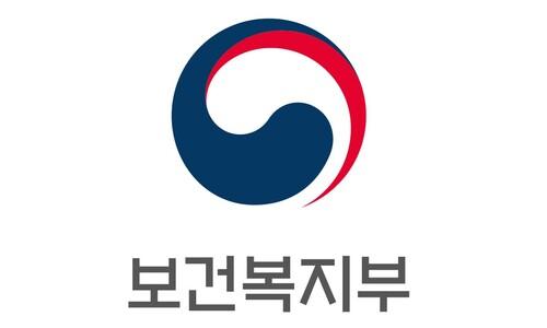 """시민사회 """"정부가 의료정보 상업적 활용 부추겨"""""""