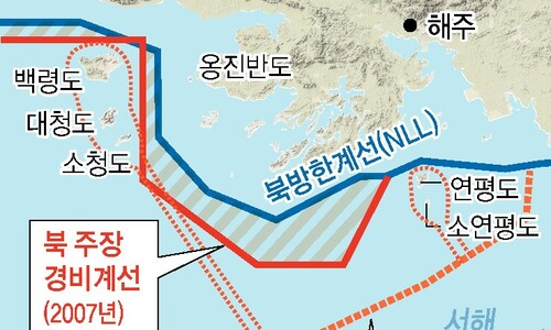 """북, NLL 이남으로 경계 설정 남쪽 수색작업에 """"무단침입"""""""