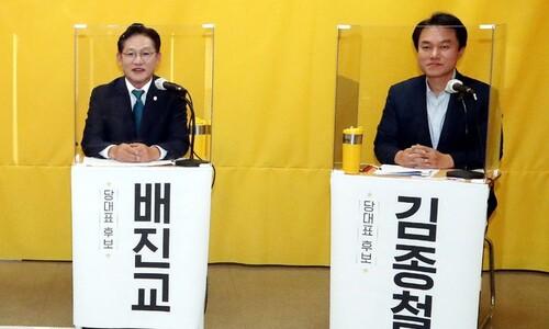 정의당 당대표, 김종철·배진교 결선투표로