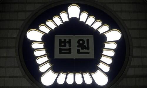 """국외 근무 '독감 감염' 뒤 사망…법원 """"업무상 재해"""""""