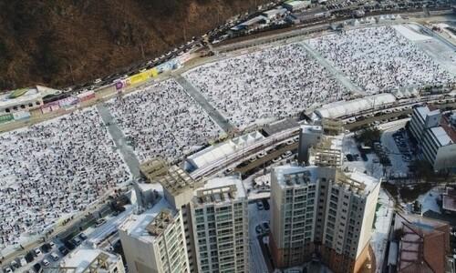 '화천산천어축제 어쩌나'…코로나19 여파에 개최 여부 고심
