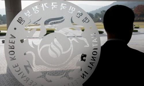 대북공작금으로 '전직 대통령 비자금 의혹 추적' 유죄