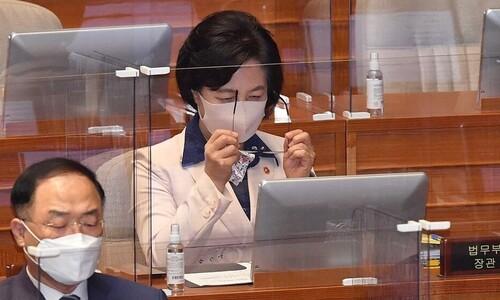 검찰, '휴가 승인' 전달 안된 해프닝 결론