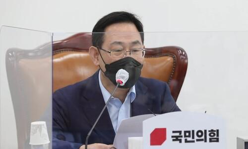 """국민의힘 """"추미애 검찰 수사 항고…국회 차원 특검도 추진"""""""