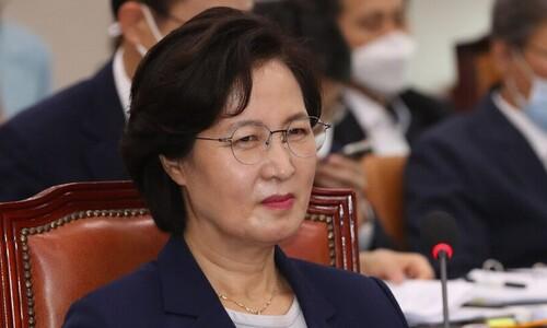 [단독] 추-보좌관 카톡, 공개심의위서 만장일치 공개 결정