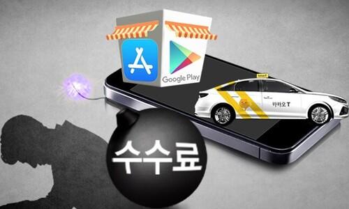 독과점 폐해 드러난 공룡 구글의 '배짱 영업'