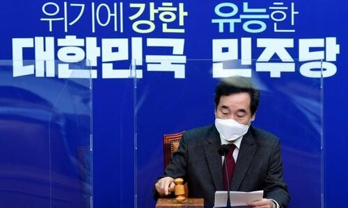 """이낙연 """"부동산 정책 반성""""…1주택 종부세 완화 시사해 논란"""