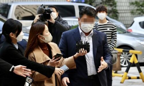'옵티머스 의혹' 스킨앤스킨 대표 구속영장 발부