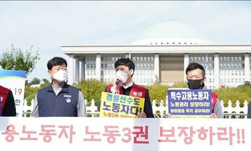 생계 위협, 노조 설립 표류, 소송까지…경륜 선수 '3중고'