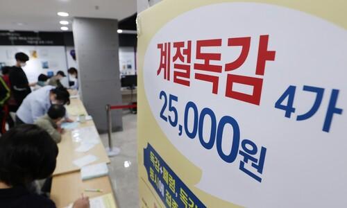 '독감백신' 고창 70대도 사망…대전 80대는 5시간 뒤 숨져