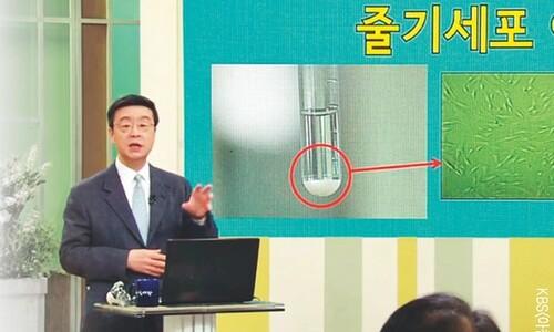 시청자 현혹 '쇼닥터' 폐해 커지는데…징계는 솜방망이