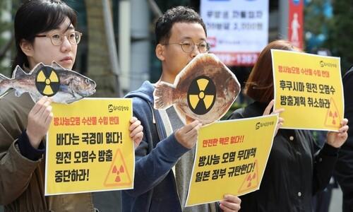 """일 언론 '미나마타병' 거론…""""후쿠시마 오염수 방류 시기상조"""""""