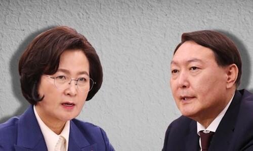 """추미애 """"윤석열-보수언론 사주 만남 건 감찰 중"""""""