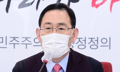 """주호영 """"월성1호기 조기 폐쇄 관계자 형사 고발"""""""