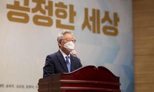 """이재명, """"대통령 경제 포기""""비판 유승민에 """"반성부터 하시라"""""""