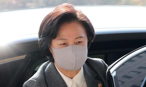 """추미애, '라임 수사' 박순철 남부지검장 사의에 """"유감스럽다"""""""