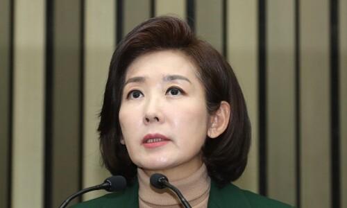 """'나경원 아들' 특혜 추궁…""""만약 택배노동자 아들이었다면"""""""