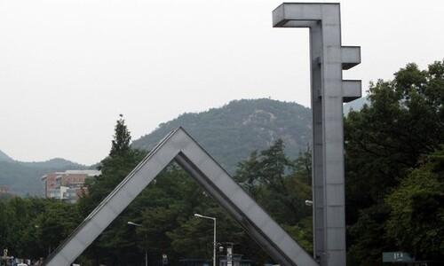 서울대 교수 '미성년 논문 끼워넣기' 21건…국립대 '최다'