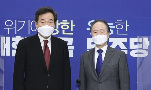 """이낙연 """"후쿠시마 오염수 처리 투명 공개해야"""""""
