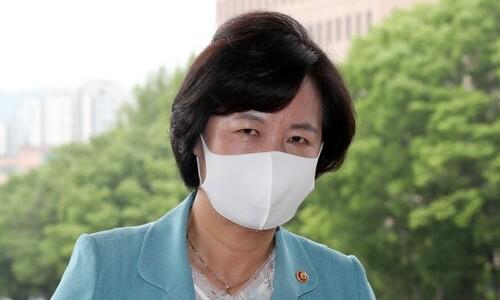 """추미애 """"검찰총장은 장관 지휘·감독 받는 공무원"""""""