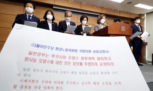 후쿠시마 오염수 방출…한·일관계 악화 '새 뇌관'