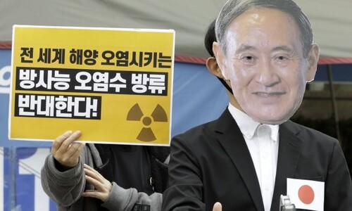 일본이 바다에 후쿠시마 오염수 버리려는 이유는
