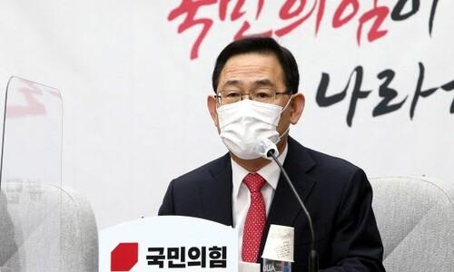 국민의힘, 공수처장 후보 추천위원에 임정혁·이헌 변호사 내정