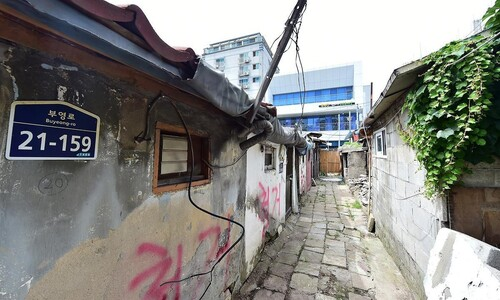 철거 위기 '인천 미쓰비시 줄사택' 보존 가능성 열려