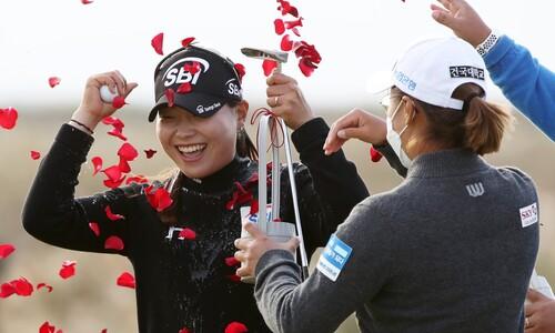 이소미, 프로 입단 뒤 첫 우승