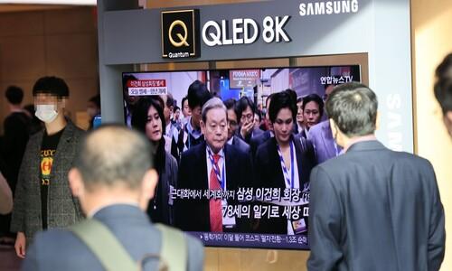 """재계 """"흑백TV 삼성을 초일류 기업으로"""" 찬사 쏟아내"""
