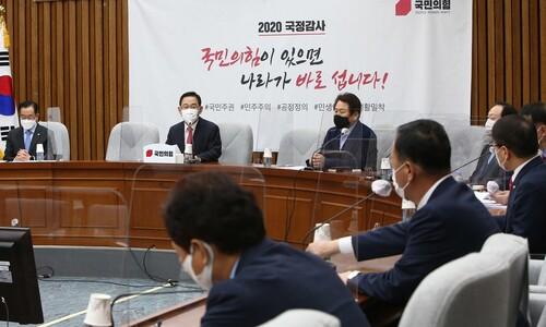 국민의힘 공수처 추천위원 지명, '지연 전술' 아니길
