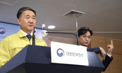 정부, 핼러윈데이 앞두고 클럽 등 방역점검 강화