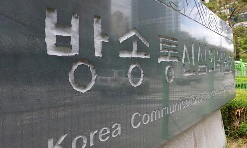 """방심위, """"박 시장 추가 피해 더 있다"""" SBS 보도에 중징계"""