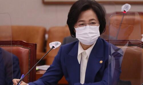 '윤 총장-언론사주 만남' 진상 규명 필요하다