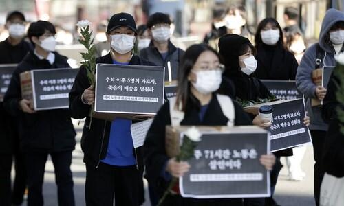 """한진택배, 업계 첫 심야배송 중단 선언…노동자들 """"여전히 가혹"""""""
