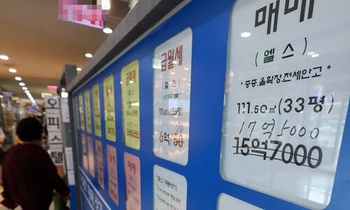 서울 아파트 쌓이는 매물...강남권 가격 하락 조짐도