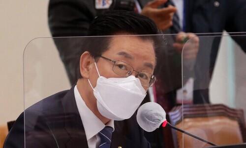 민주당, 정정순 체포동의안 30일 '원포인트 본회의' 처리